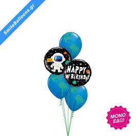 """Μπουκέτο μπαλονιών """"Globe Trotting Astronaut"""" - 9503089"""