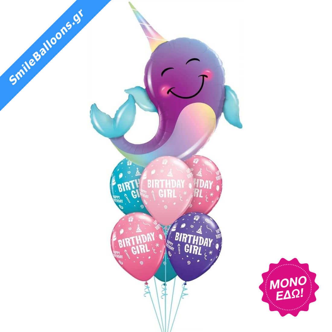 """Μπουκέτο μπαλονιών """"Gnarly Narwhal Birthday"""""""