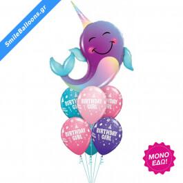 """Μπουκέτο μπαλονιών """"Gnarly Narwhal Birthday"""" - Κωδικός: 9503090 - SmileStore"""
