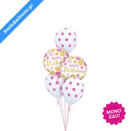 """Μπουκέτο μπαλονιών """"Gold Dots Birthday"""" - Κωδικός: 9503091 - SmileStore"""