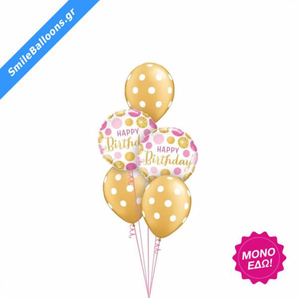 """Μπουκέτο μπαλονιών """"Gold Pink Birthday Polka Dots"""" - Κωδικός: 9503092 - SmileStore"""