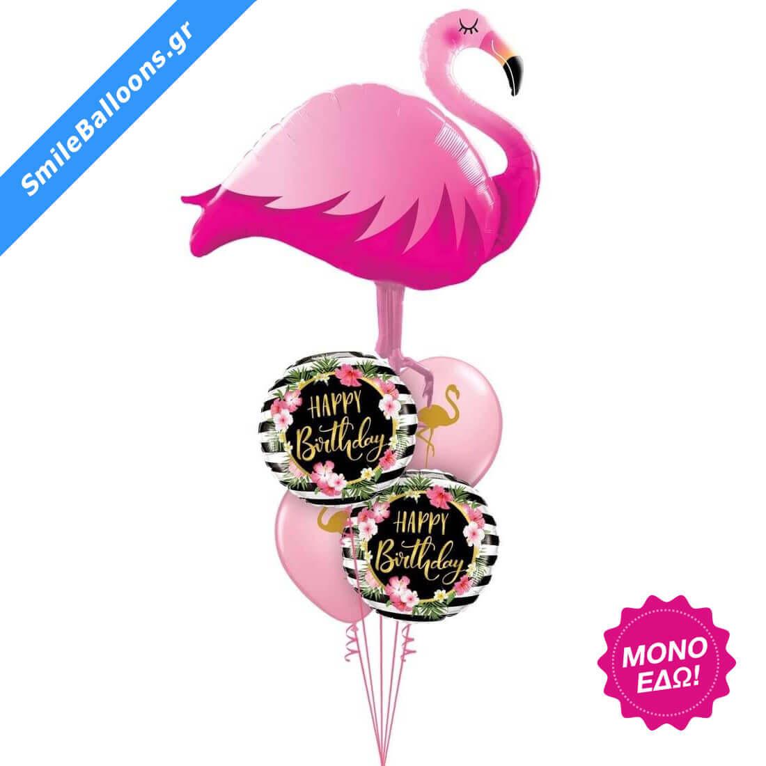 """Μπουκέτο μπαλονιών """"Golden Floral Flamingo Birthday"""""""