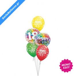 """Μπουκέτο μπαλονιών """"Great to be Eighteen"""" - Κωδικός: 9503094 - SmileStore"""