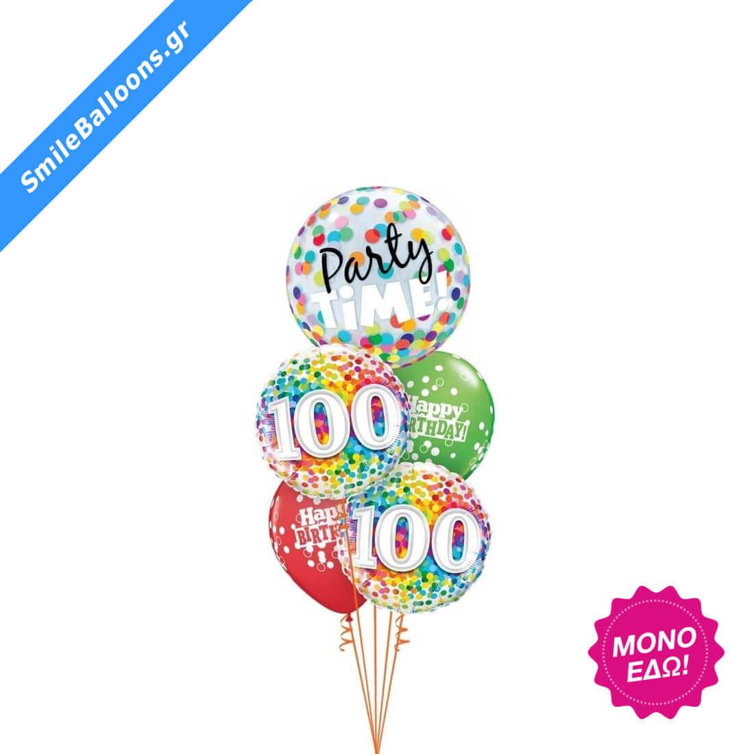 """Μπουκέτο μπαλονιών """"Happy 100th Birthday"""""""