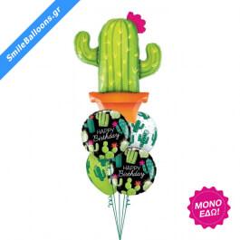 """Μπουκέτο μπαλονιών """"Happy Birthday Cacti"""" - 9503096"""
