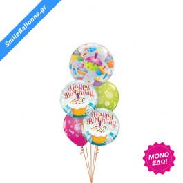 """Μπουκέτο μπαλονιών """"Happy Birthday Cupcake"""" - Κωδικός: 9503097 - SmileStore"""
