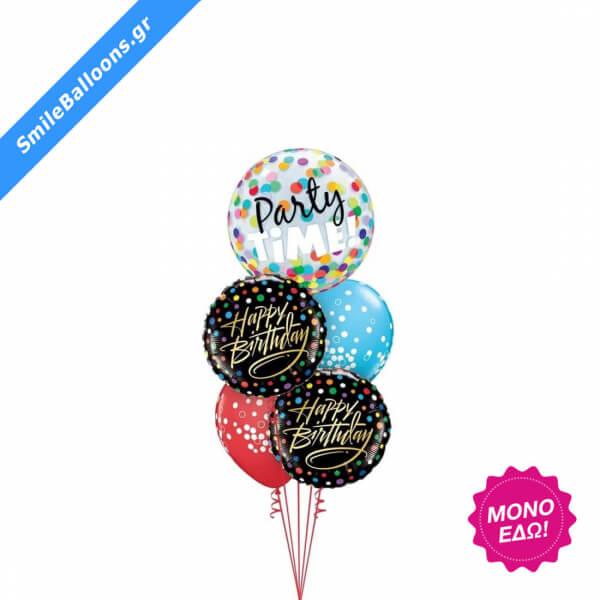 """Μπουκέτο μπαλονιών """"Happy Birthday It's Party Time"""" - Κωδικός: 9503100 - SmileStore"""