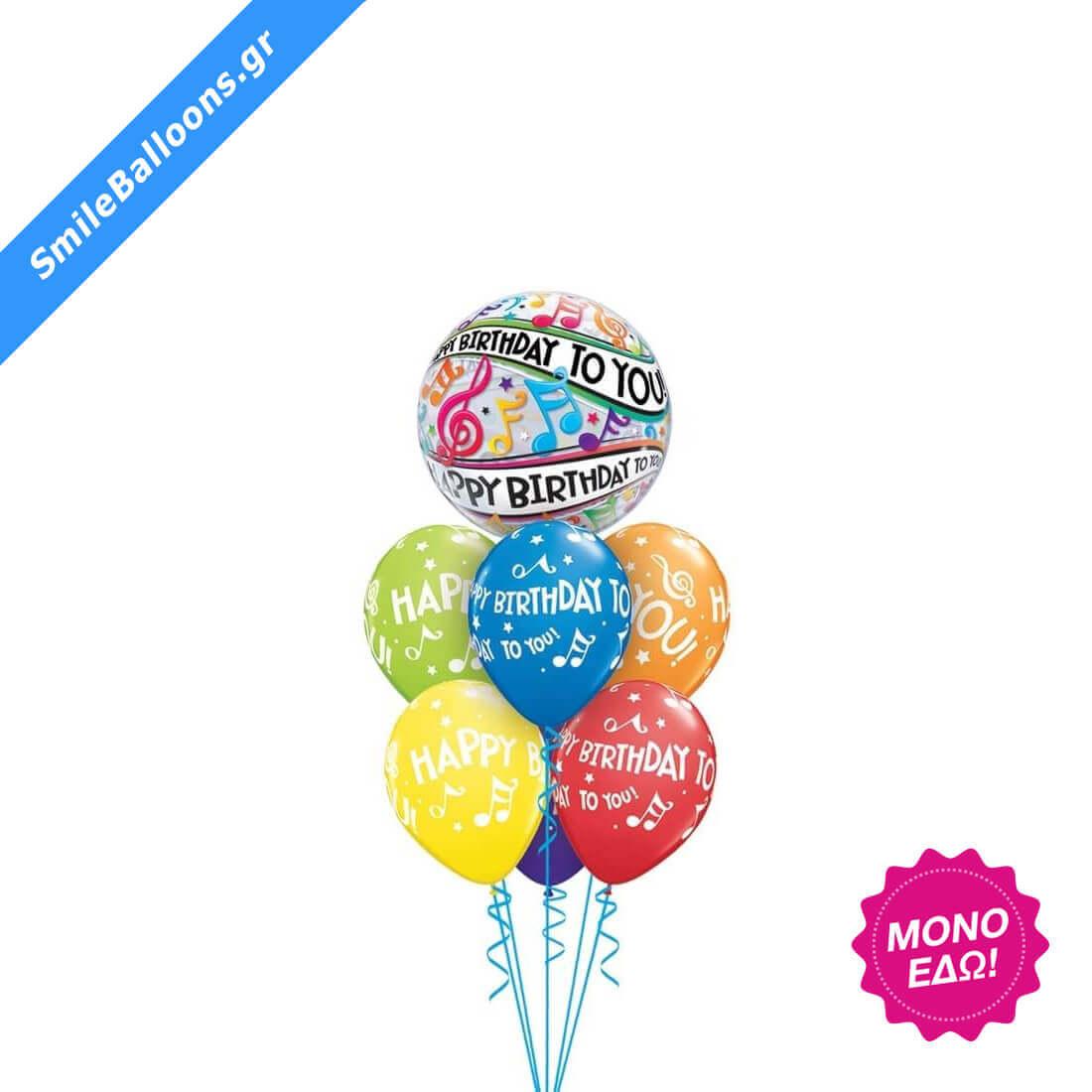 """Μπουκέτο μπαλονιών """"Happy Birthday Music Note"""""""