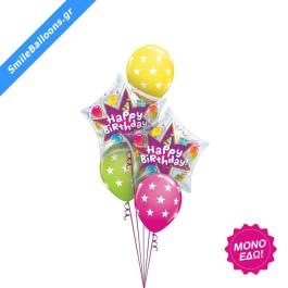 """Μπουκέτο μπαλονιών """"Happy Birthday Starblast"""" - Κωδικός: 9503103 - SmileStore"""