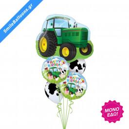 """Μπουκέτο μπαλονιών """"Happy Birthday Tractor"""" - Κωδικός: 9503104 - SmileStore"""