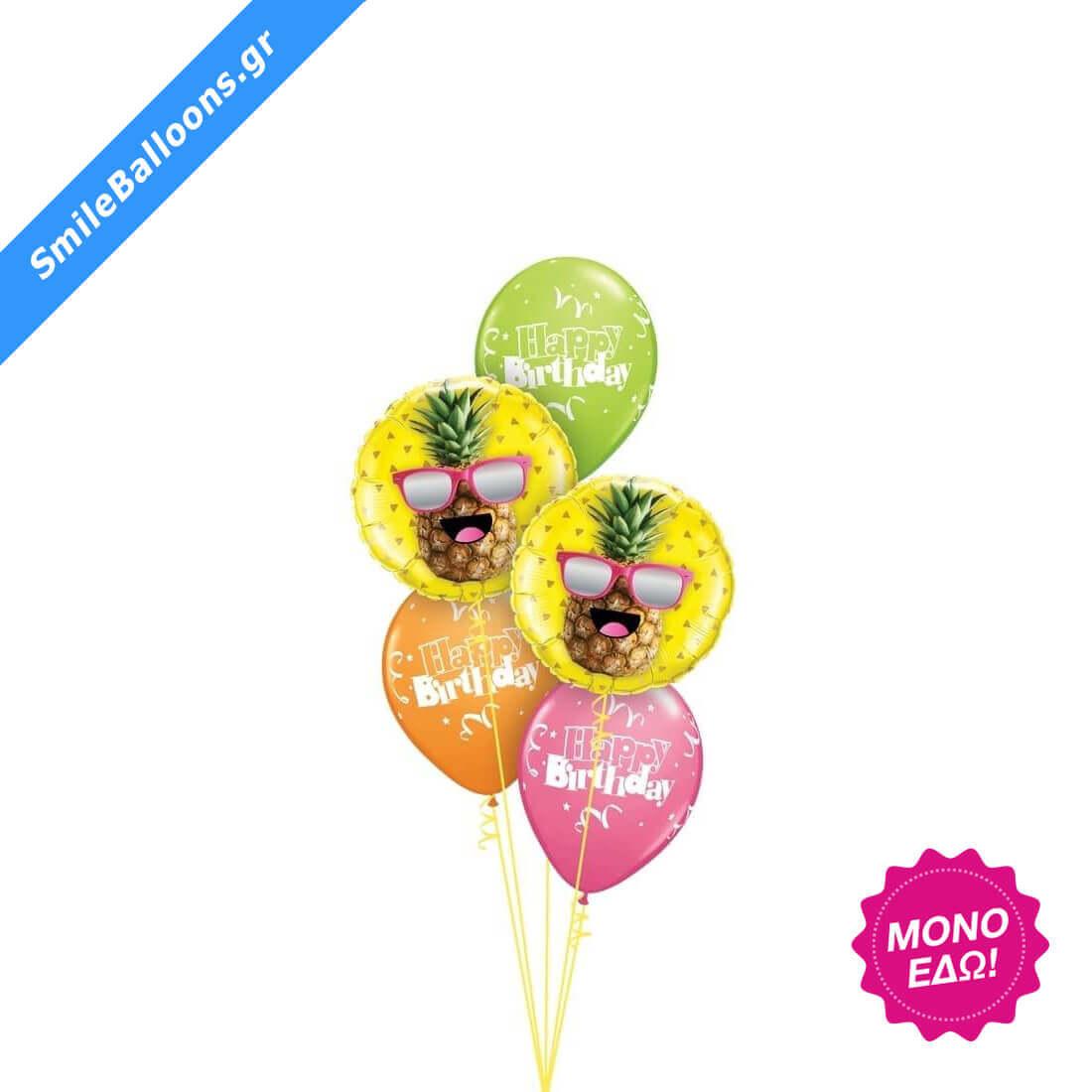 """Μπουκέτο μπαλονιών """"Happy Pineapple Happy Birthday"""""""