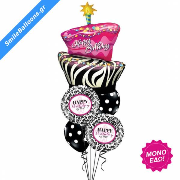 """Μπουκέτο μπαλονιών """"Have a Fabulous Birthday"""" - Κωδικός: 9503107 - SmileStore"""