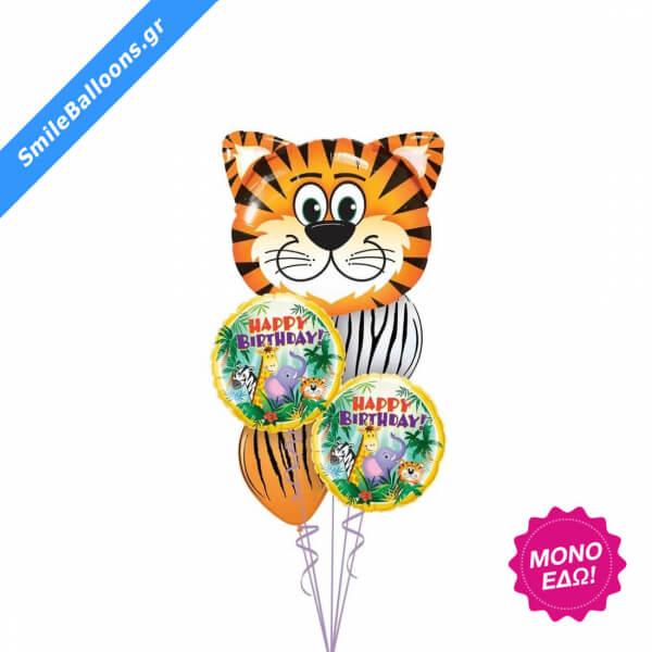 """Μπουκέτο μπαλονιών """"Have a Grrrreat Day"""" - Κωδικός: 9503108 - SmileStore"""