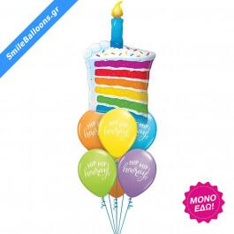"""Μπουκέτο μπαλονιών """"Have a Piece of Cake"""" - Κωδικός: 9503109 - SmileStore"""
