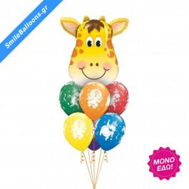 """Μπουκέτο μπαλονιών """"Jolly Giraffe"""" - Κωδικός: 9503112 - SmileStore"""