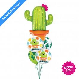 """Μπουκέτο μπαλονιών """"Little Cacti Birthday Guy"""" - Κωδικός: 9503114 - SmileStore"""