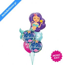 """Μπουκέτο μπαλονιών """"Magical Mermaid Birthday"""" - Κωδικός: 9503116 - SmileStore"""