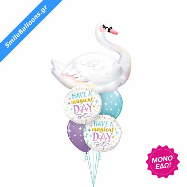 """Μπουκέτο μπαλονιών """"Majestic & Magical"""" - Κωδικός: 9503117 - SmileStore"""