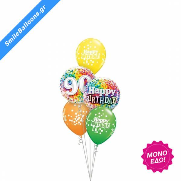 """Μπουκέτο μπαλονιών """"Nifty To Be Ninety"""" - Κωδικός: 9503120 - SmileStore"""