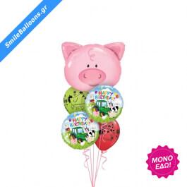 """Μπουκέτο μπαλονιών """"Oink It's Your Birthday"""" - Κωδικός: 9503121 - SmileStore"""