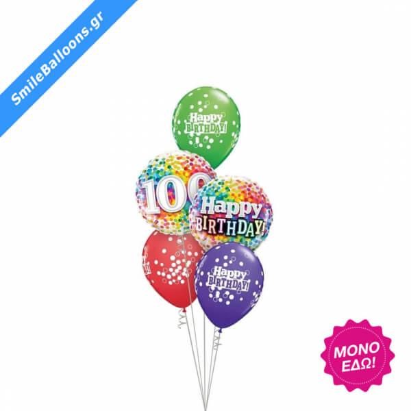 """Μπουκέτο μπαλονιών """"One Happy Century"""" - Κωδικός: 9503122 - SmileStore"""