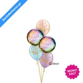 """Μπουκέτο μπαλονιών """"Pearly Whirly Birthday"""" - Κωδικός: 9503124 - SmileStore"""