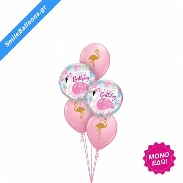 """Μπουκέτο μπαλονιών """"Pink Flamingo Birthday"""" - Κωδικός: 9503128 - SmileStore"""