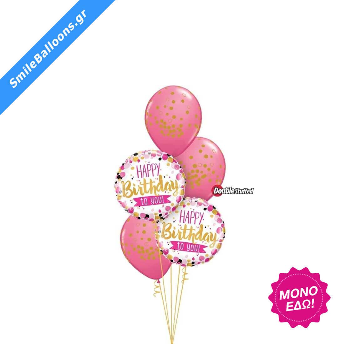 """Μπουκέτο μπαλονιών """"Pink Gold Birthday Dots"""""""