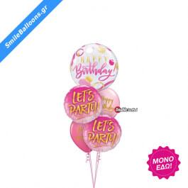 """Μπουκέτο μπαλονιών """"Pink Gold Birthday Fun"""" - 9503131"""