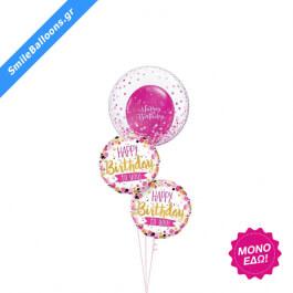 """Μπουκέτο μπαλονιών """"Pink Gold Confetti Birthday Bouquet"""" - Κωδικός: 9503132 - SmileStore"""