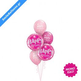 """Μπουκέτο μπαλονιών """"Pink Happy Birthday"""" - Κωδικός: 9503133 - SmileStore"""