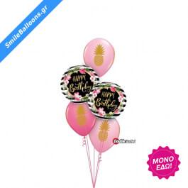 """Μπουκέτο μπαλονιών """"Pink Rose Pineapple Party"""" - Κωδικός: 9503135 - SmileStore"""