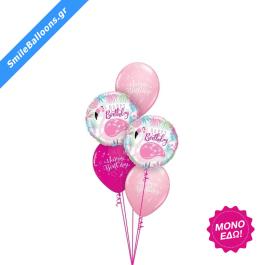 """Μπουκέτο μπαλονιών """"Pink Wild Berry Flamingo Fun"""" - 9503136"""