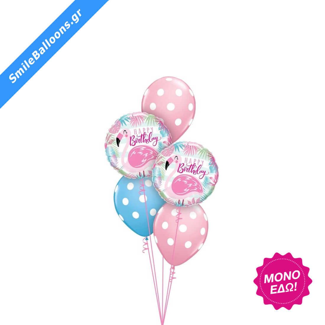 """Μπουκέτο μπαλονιών """"Polka Dots Pink Flamingos"""""""
