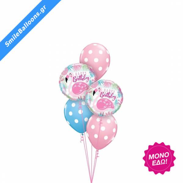 """Μπουκέτο μπαλονιών """"Polka Dots Pink Flamingos"""" - Κωδικός: 9503137 - SmileStore"""