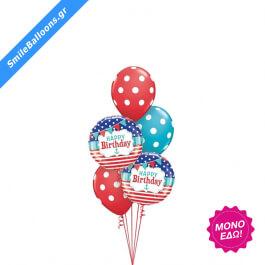 """Μπουκέτο μπαλονιών """"Port to Starboard Birthday"""" - Κωδικός: 9503138 - SmileStore"""
