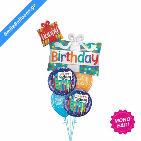 """Μπουκέτο μπαλονιών """"Present & Accounted For"""" - Κωδικός: 9503140 - SmileStore"""