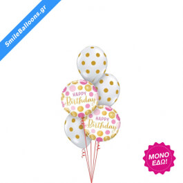 """Μπουκέτο μπαλονιών """"Pretty in Pink & Gold"""" - 9503141"""