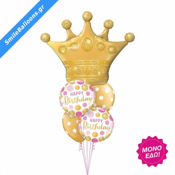 """Μπουκέτο μπαλονιών """"Queen of Birthdays"""" - Κωδικός: 9503143 - SmileStore"""