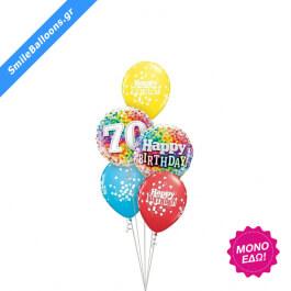 """Μπουκέτο μπαλονιών """"Seventy is Heavenly"""" - Κωδικός: 9503147 - SmileStore"""