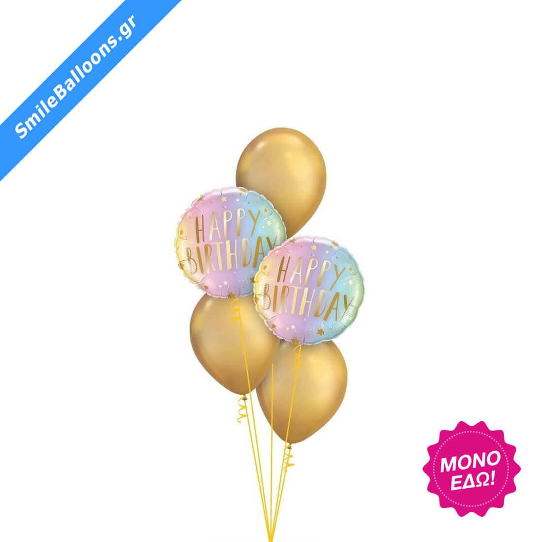 """Μπουκέτο μπαλονιών """"Shiny Neon Gold Birthday"""""""