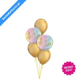 """Μπουκέτο μπαλονιών """"Shiny Neon Gold Birthday"""" - 9503149"""