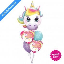 """Μπουκέτο μπαλονιών """"Sparkling Stars Rainbows"""" - Κωδικός: 9503153 - SmileStore"""