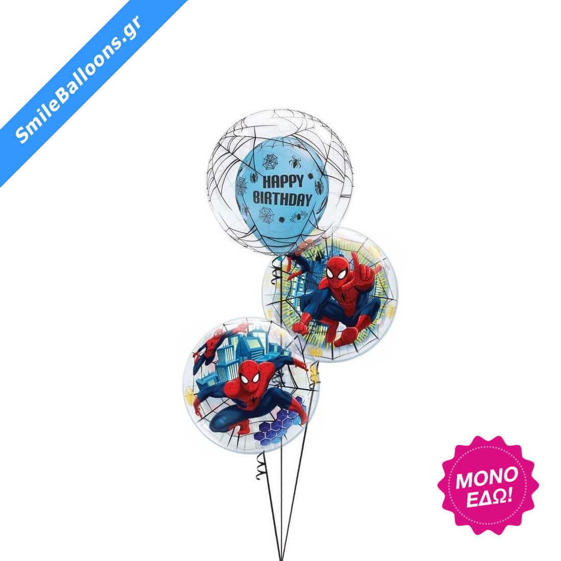"""Μπουκέτο μπαλονιών """"Spiderman Birthday Bubble Bouquet"""""""