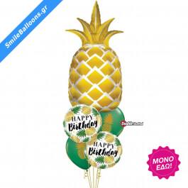 """Μπουκέτο μπαλονιών """"Stay Golden Birthday"""" - Κωδικός: 9503156 - SmileStore"""