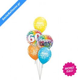 """Μπουκέτο μπαλονιών """"Super Sixty"""" - Κωδικός: 9503157 - SmileStore"""