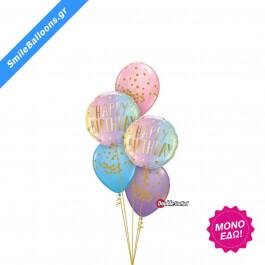 """Μπουκέτο μπαλονιών """"Swirly Whirly Birthday Colors Dots"""" - 9503158"""