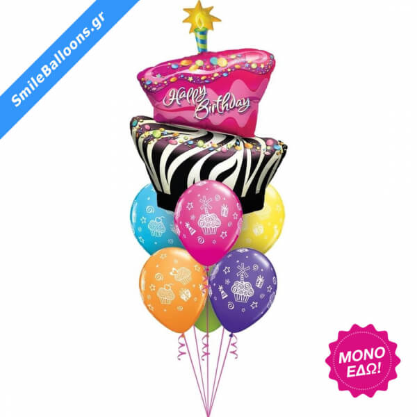 """Μπουκέτο μπαλονιών """"Take The Cake"""" - Κωδικός: 9503159 - SmileStore"""