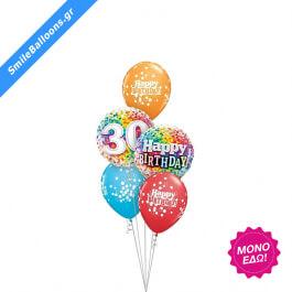 """Μπουκέτο μπαλονιών """"Thirty & Thriving"""" - Κωδικός: 9503160 - SmileStore"""