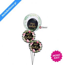 """Μπουκέτο μπαλονιών """"Tropical Paradise Birthday Party"""" - Κωδικός: 9503162 - SmileStore"""